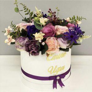 isme özel kız isteme çiçeği modelleri (2)